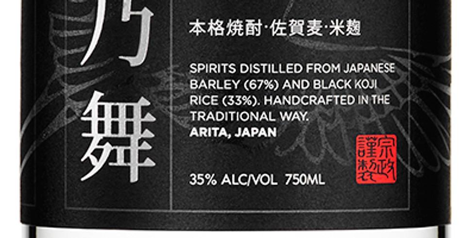Free Tasting Ft. Mizu Japanese Spirit Tasting