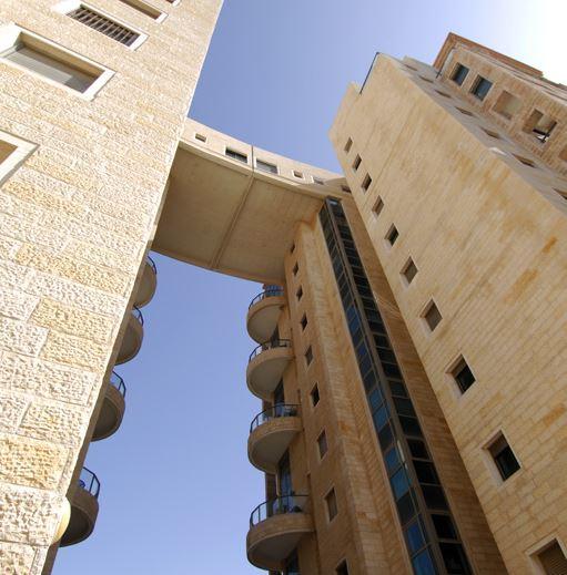 6הולילנד ירושלים