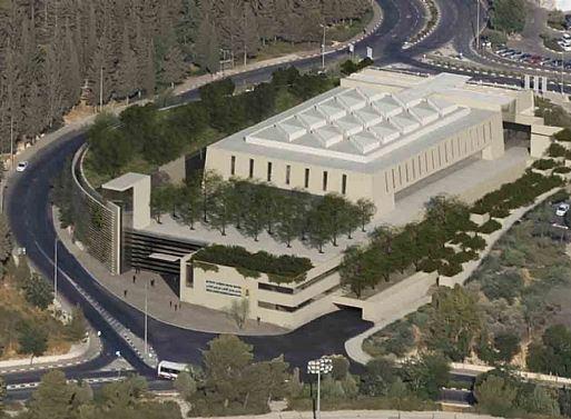 3מוזיאון ארצות המקרא , ירושלים