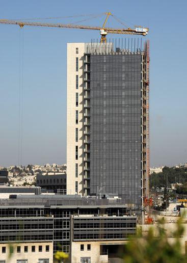 2נכסי הר חוצבים, ירושלים