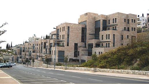 נוף ציון, ירושלים