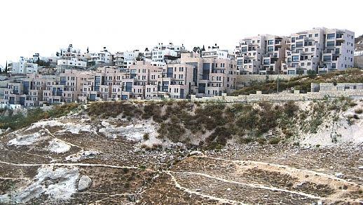 2נוף ציון, ירושלים