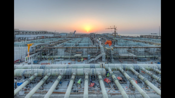 Video drone chantier usine,Sultanat Oman