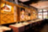Restaurant Le Saint Sépulcre - Strasbourg
