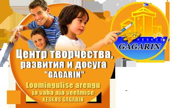 Gagarin.png