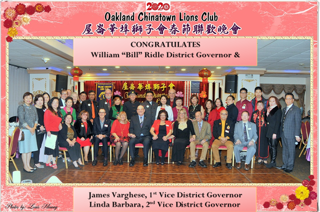 Oakland Chinatown AD final.png