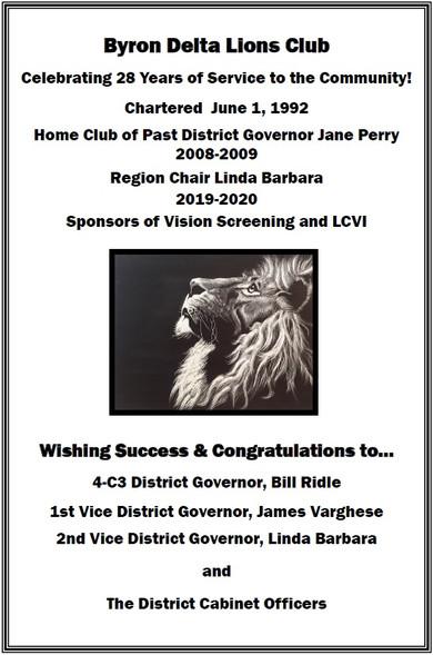 Byron Delta Lions Ad.jpg