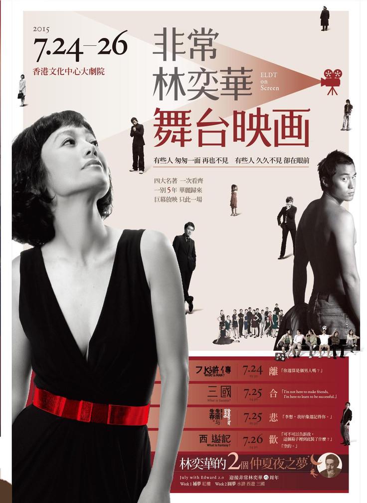 2016 香港