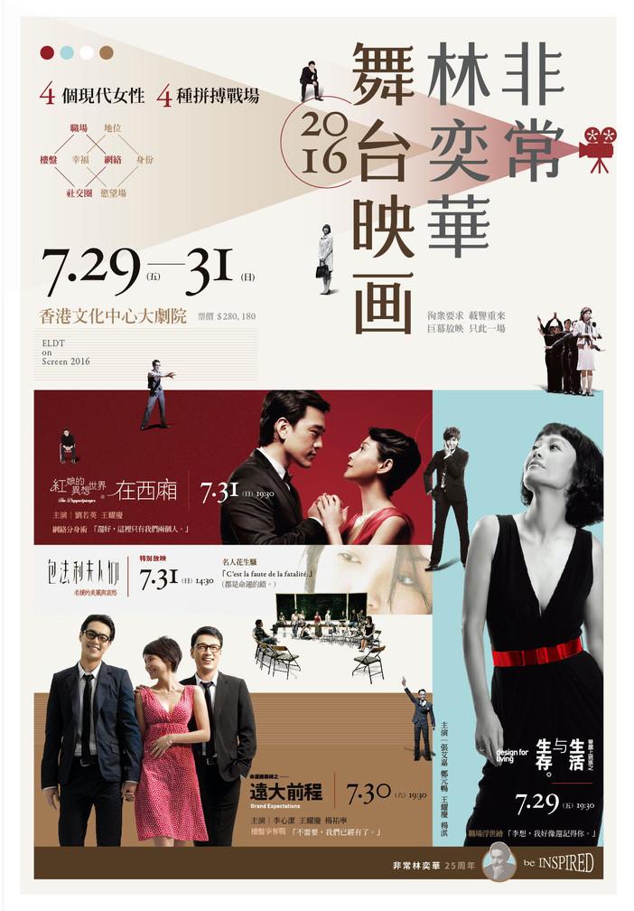 2015 香港