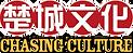 chasing_logo.png