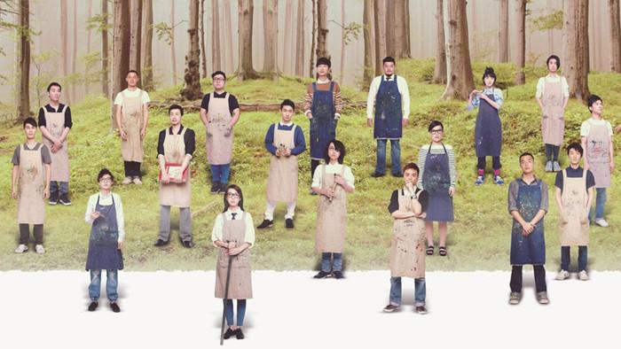 《梁祝的繼承者們》5月・台北國家戲劇院