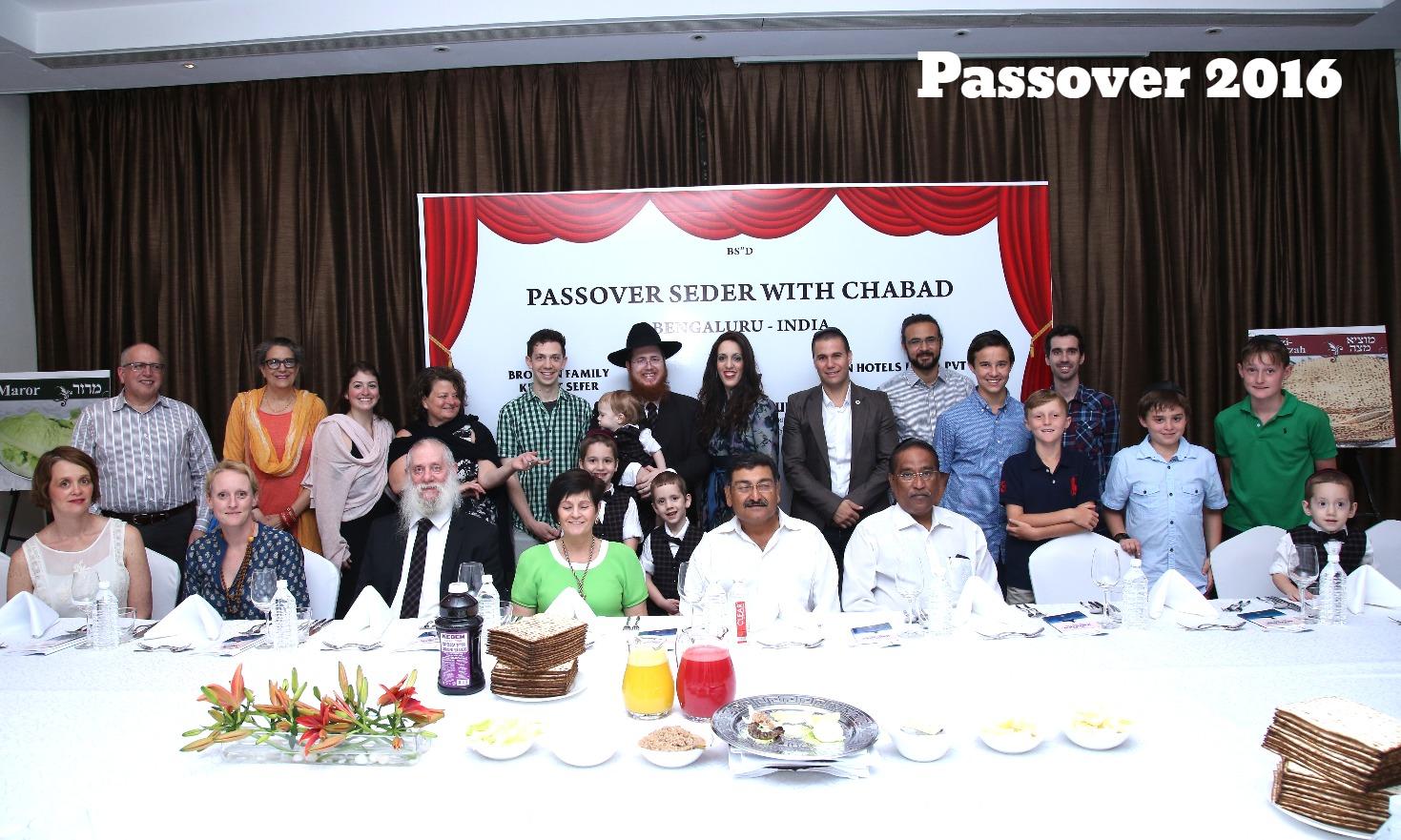 Passover 2016_edited