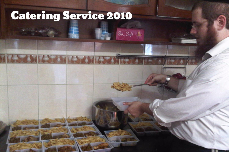Kosher Meals 2008_edited