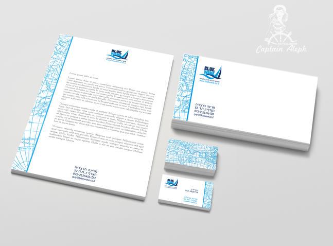 עיצוב גרפי ומיתוג עסקי
