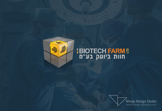 wings design studio logodesign biotechfa