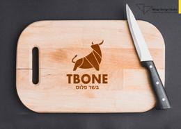 tbone2.jpg