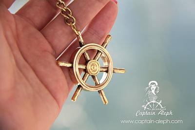 Ship Wheel Keychain  -  הגה ספינה מחזיק מפתחות