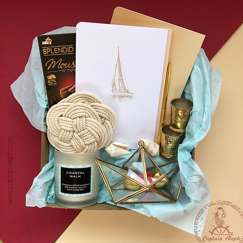 #Sail With Me Gift Box