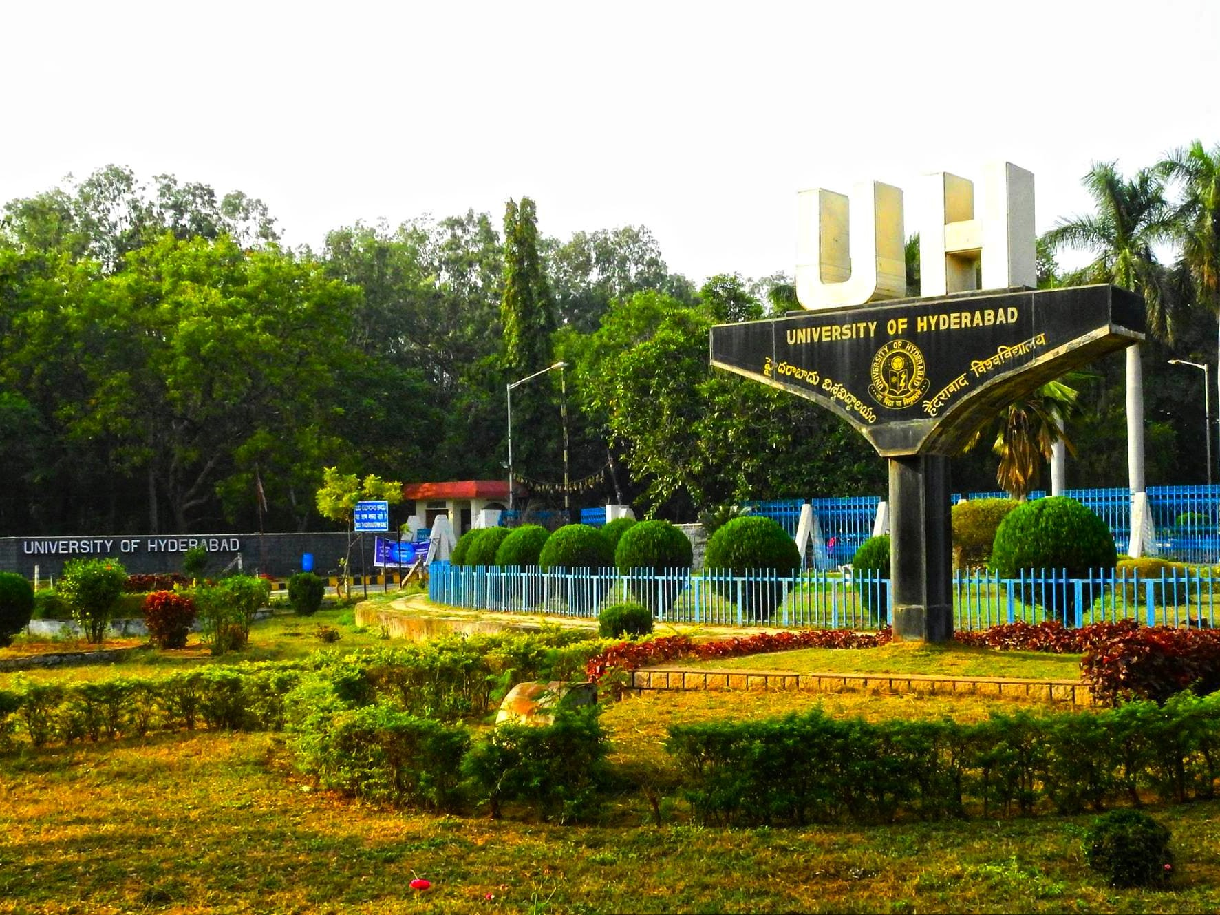 UOH Campus