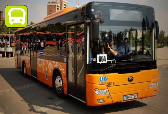 50 м. – бул. Ломско Шосе предлагащ огромна мрежа от гадски транспорт 1 мин. –пешеходно разстояние