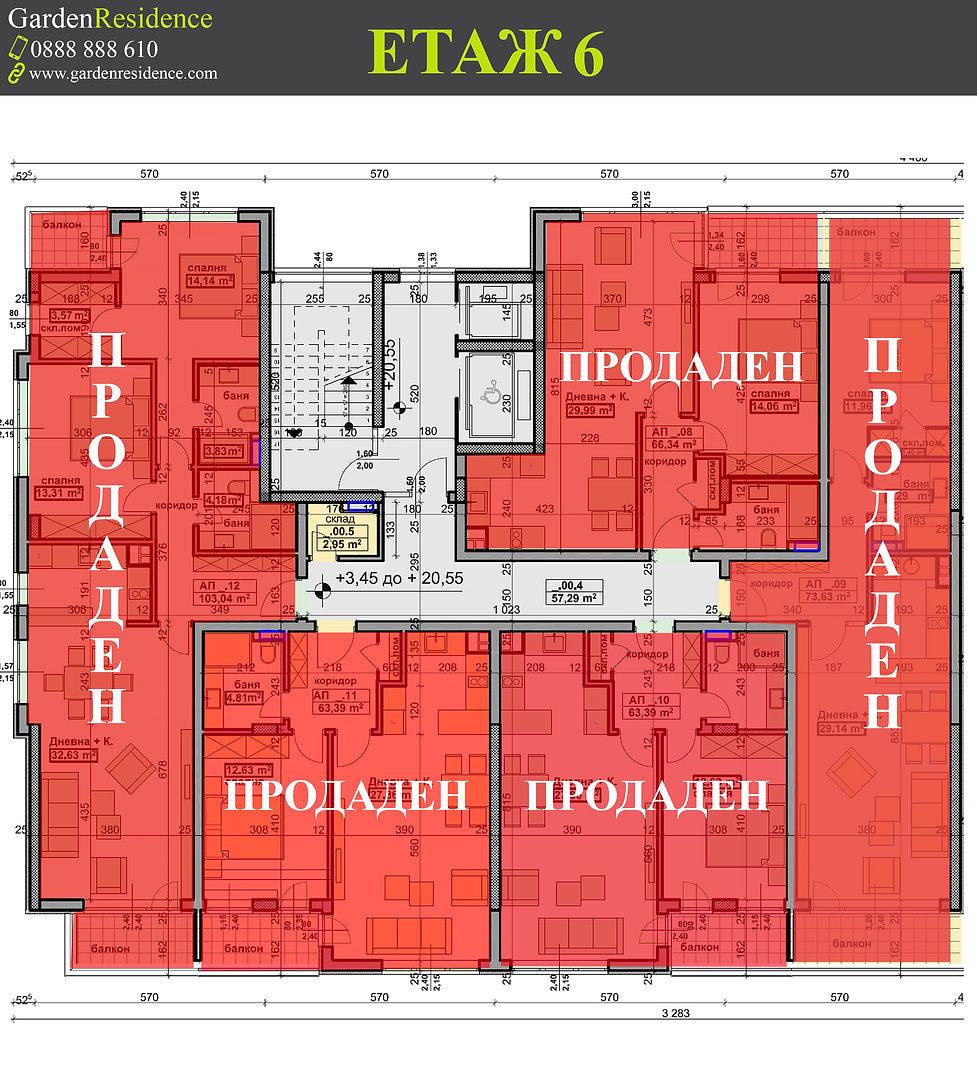 етаж 6.jpg