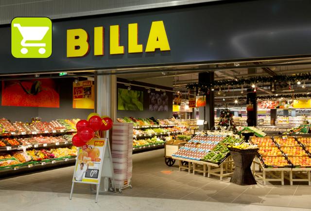 350м. - супермаркет БИЛА 5 мин. –пешеходно разстояние