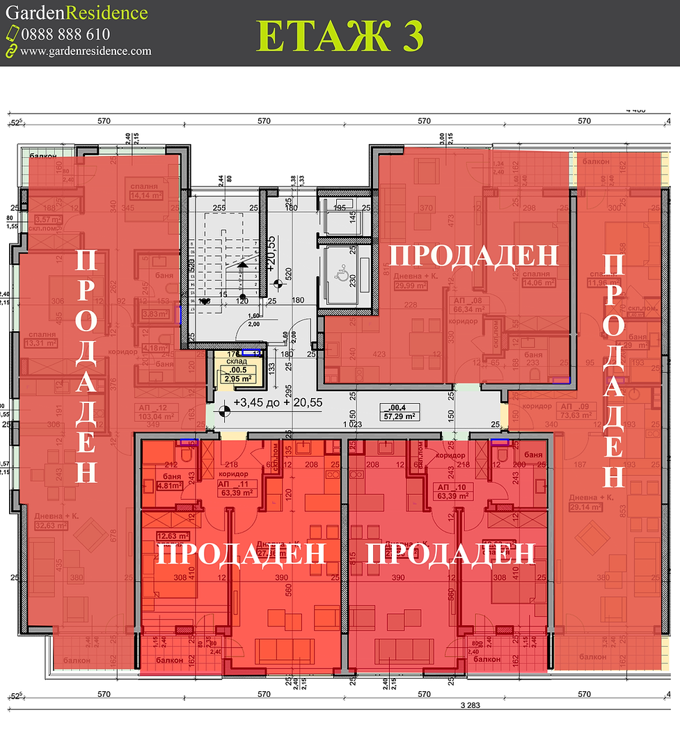 етаж 3.png