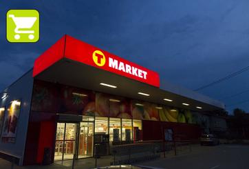 340 м. - супермаркет  T - MARKET 5 мин. –пешеходно разстояние