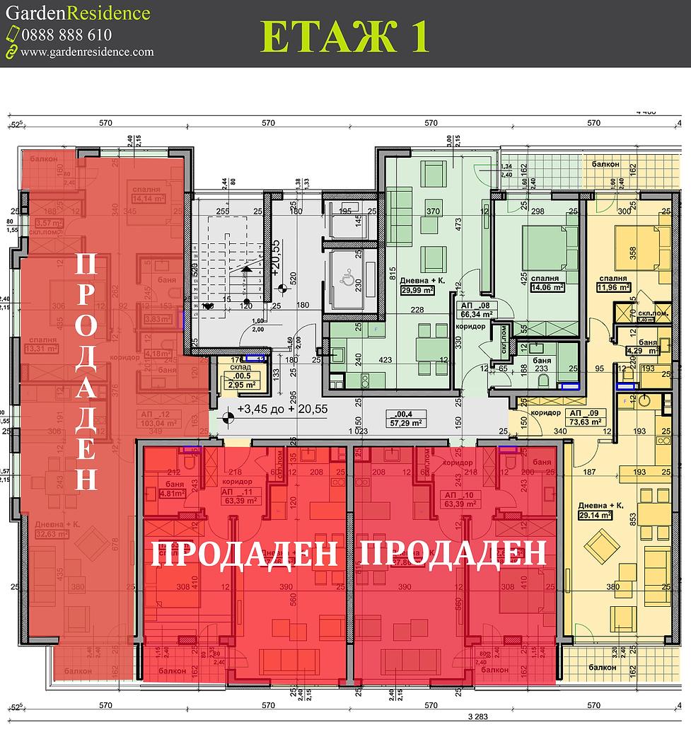 етаж 1.png