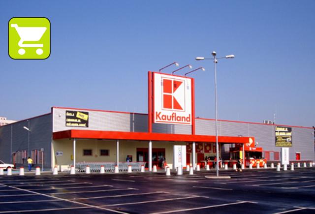 900 м. - супермаркет Кауфланд 15мин. –пешеходно разстояние