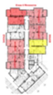 разпределение на апартаментите-5.png