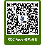 RCC Apps Install Guide.png