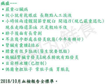 會員案例(太極)1-2.jpg