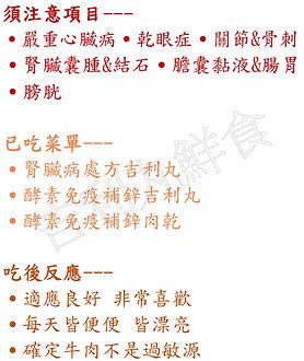 會員案例(太極)1-3.jpg