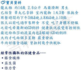 會員案例(太極)1-1.jpg