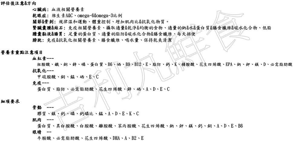 會員案例(太極)2.jpg