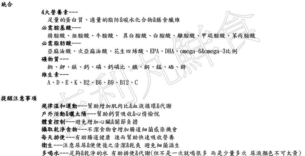 會員案例(太極)3.jpg