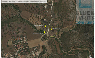 BWP155 google earth 1 watermarked.jpg