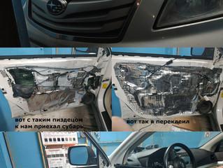 Шумоизоляция 4 дверей Subaru Outback материалом Шумофф