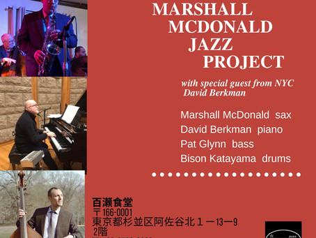 LIVE!vol.3 マーシャル・マクドナルド JAZZプロジェクト@百瀬食堂