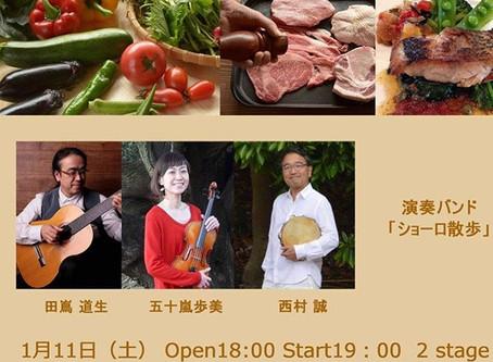 2020・百瀬食堂☆LIVE情報