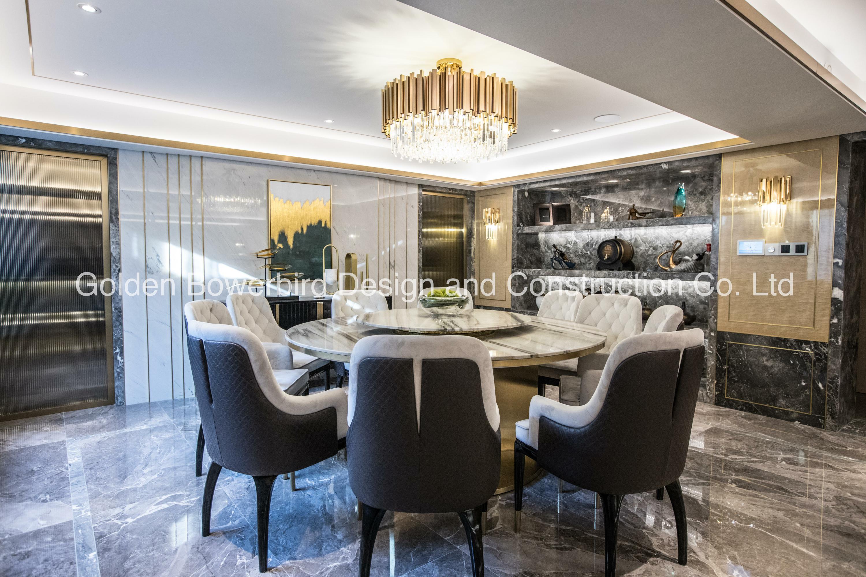 The Dinning Room 飯廳