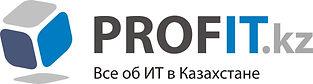 Logo_Profit_Все об ИТ_Big.jpg