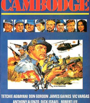 Intrusion Cambodia / Operation Cambodge