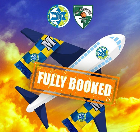 fully_booked.png