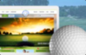proj_golf.png