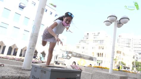 רום ושניקווה כדורסל בתל אביב גרסא בעברית