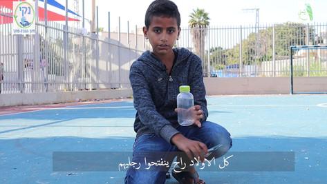 child_fac_2.mp4