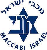 maccabi_israel.jpg