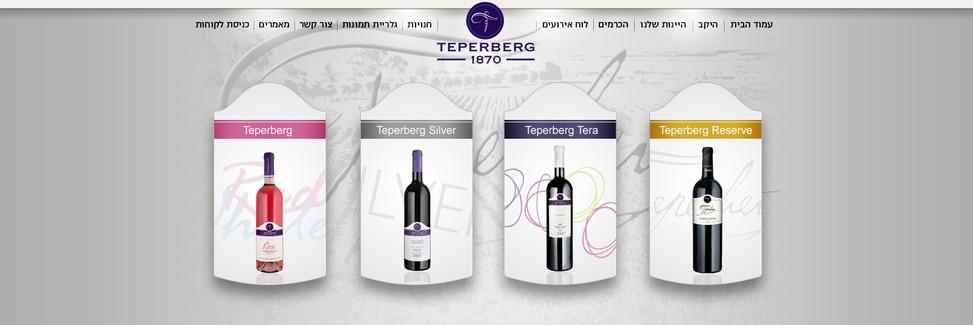catalog_teperberg_02.jpg